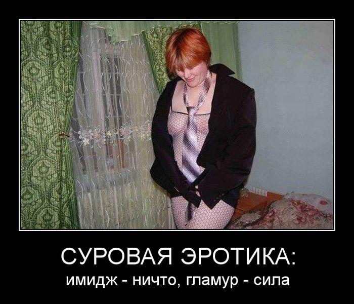Самый лучший хентай фото эротика 15 фотография