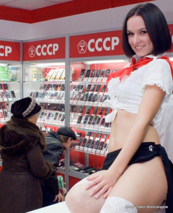 Сексуальная продавщица фото