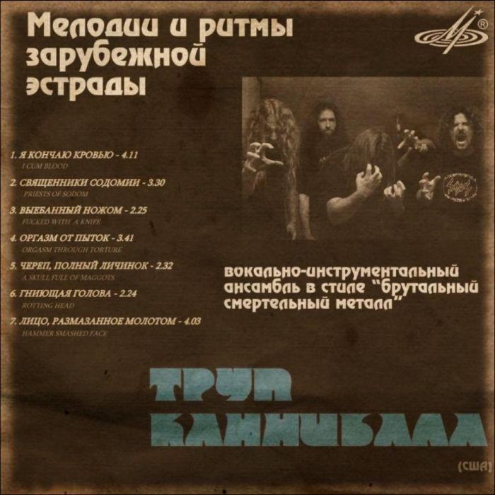 Иностранные пластинки в СССР (7 картинок)