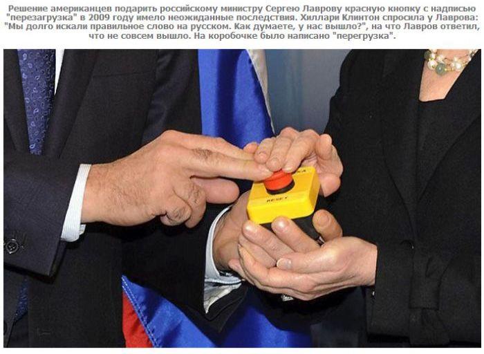 Подарки политиков (15 фото)