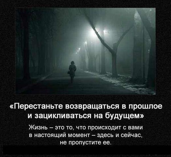 Жизненные советы (10 фото)