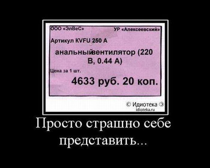 demotivatory_17.jpg