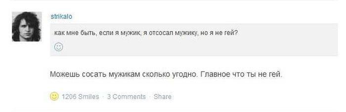 Сосут Хуй Вдвоем Гей Порно