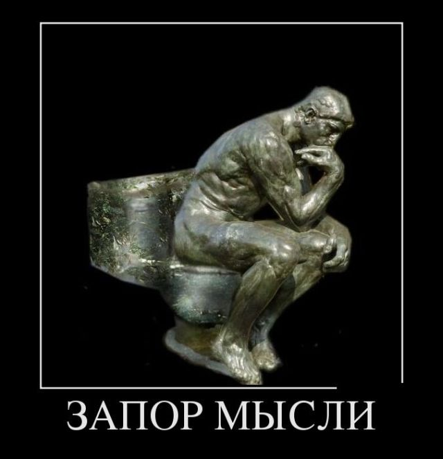 Демотиваторы и мотиваторы. Демотиваторы. Часть 5 (30 фото). демотиваторы, юмор, картинки