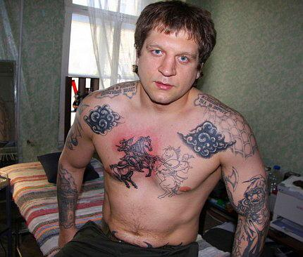 Что означают татуировки александра