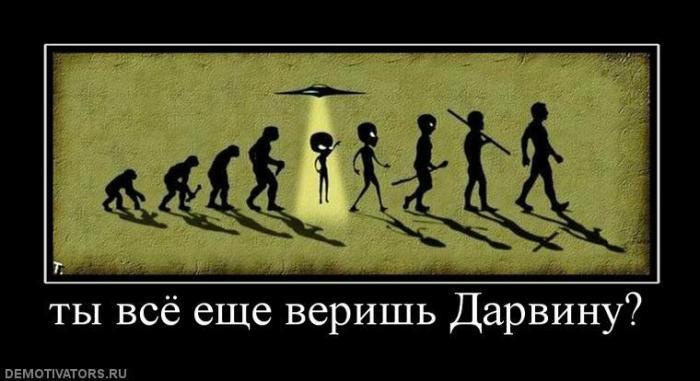 http://mainfun.ru/image/17/58/Demotivators_06.jpg