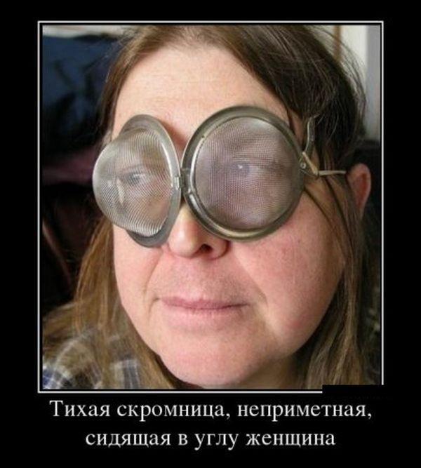 смешные изображения:
