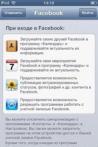 ��� iPhone 5 ������� ���