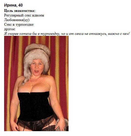 Зрелые мадамы хотят фото 553-473