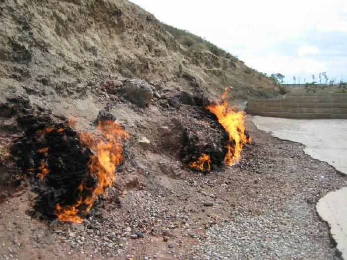 Огненная гора Янардаг