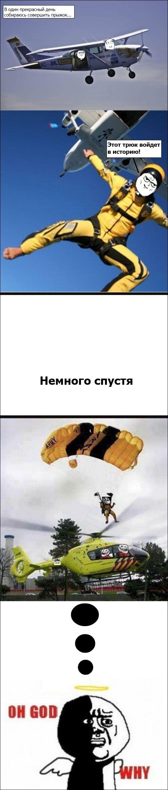 Смешные комиксы (22 фото)