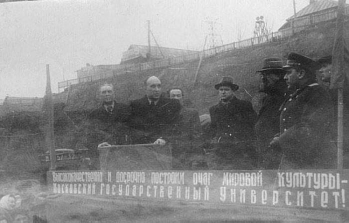 История и мифы строительства МГУ