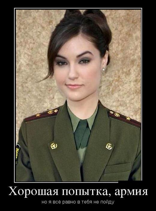 Извините то, что Порно брюнеток в контакте спасибо)) пригодятся)) Для
