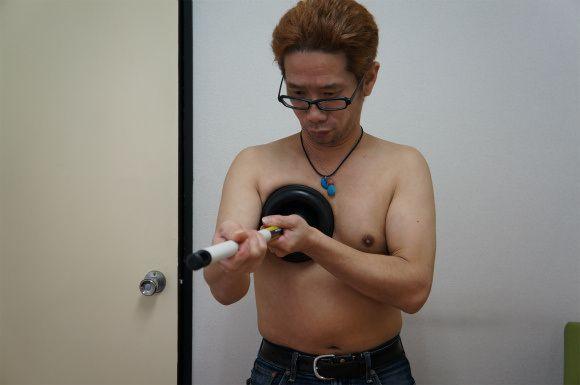 Крем для повышения упругости груди