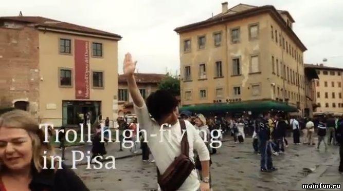 «Тролль» возле Пизанской башни