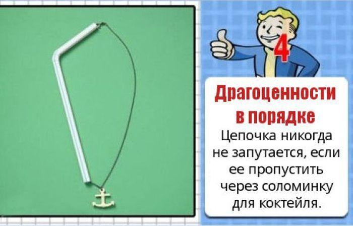 12 полезных идей (12 картинок)