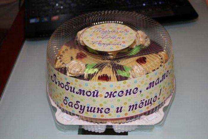 Подарок приколы на день рождения своими руками