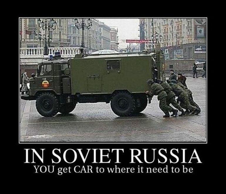 Американские демотиваторы про россию