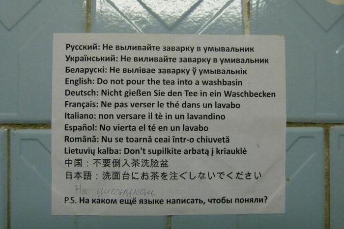 Смешные объявления (29 фото) / Юмор ...: mainfun.ru/news/2011-06-30-1708