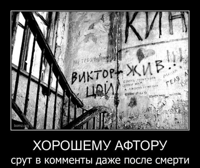 Подборка демотиваторов (42 фотографии)