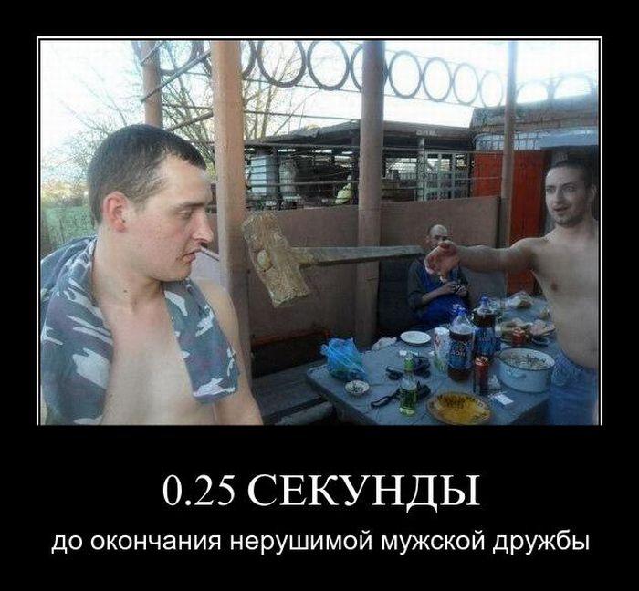http://mainfun.ru/images/Demotivators/90/demotivatory_30.jpg