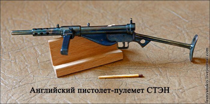 Как сделать пулемет в домашних условиях