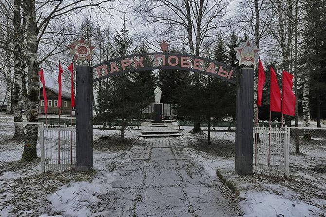 Как выглядят дома Русского Севера