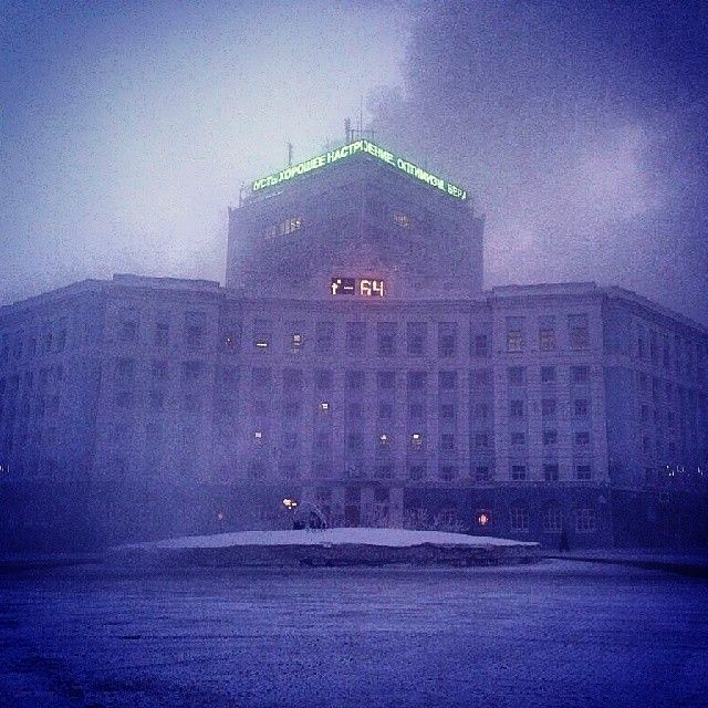 В Норильске холодно: -64° (8 фото)