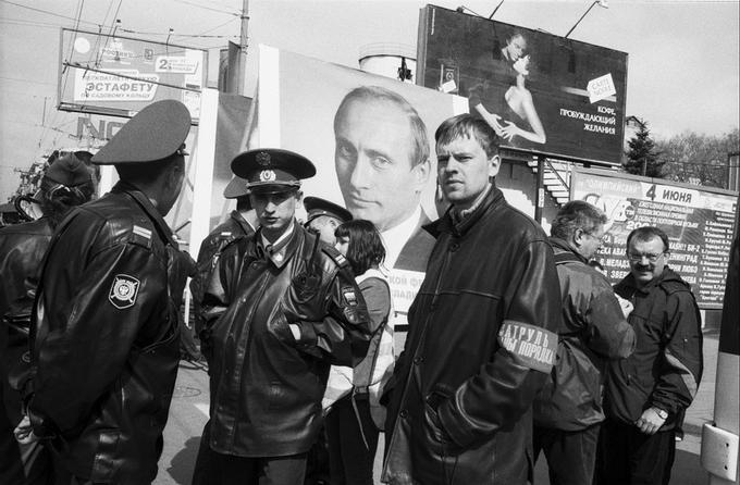 Фотограф Игорь Мухин