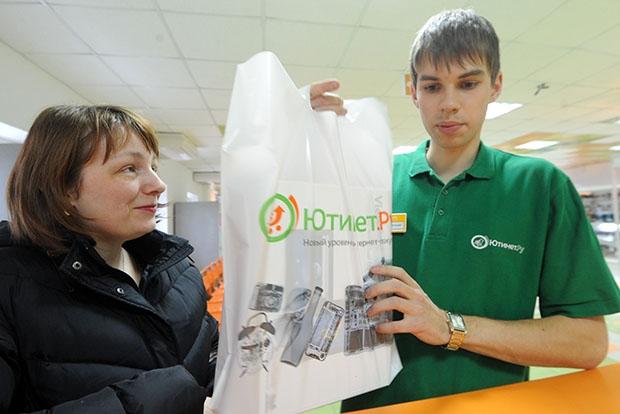 20 крупнейших онлайн-магазинов России