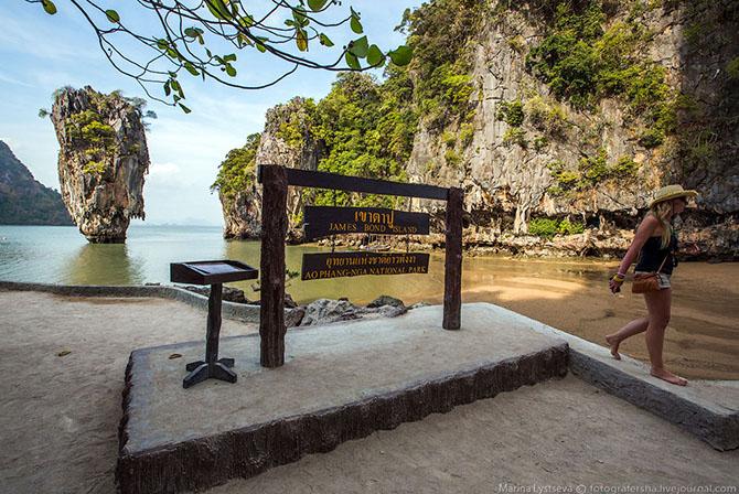 Путешествие на остров Бонда и залив Панг Нга