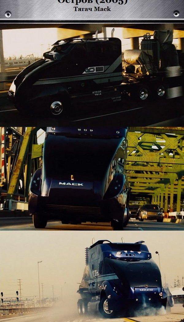 Уникальные автомобили из фильмов