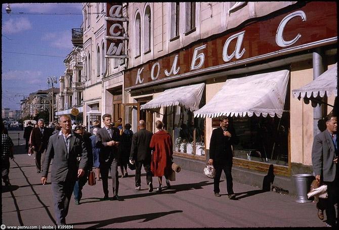 Прогулка по старой Москве