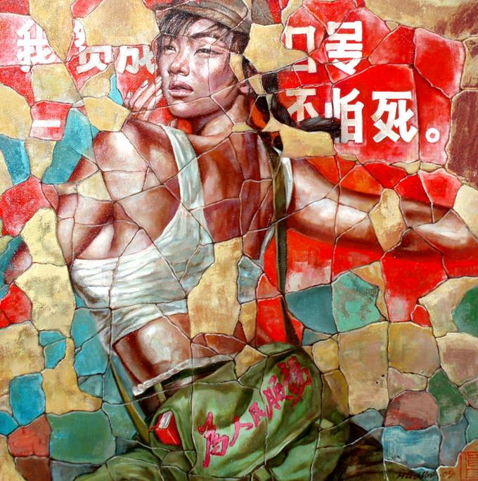 Современный художник Hu Ming