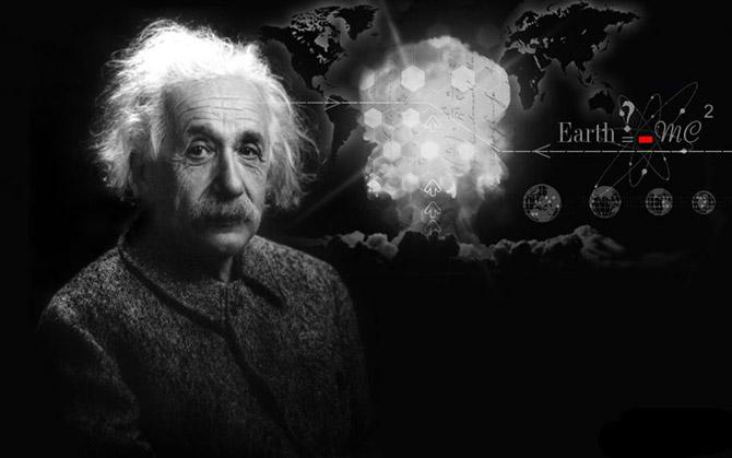 Безотносительный Эйнштейн