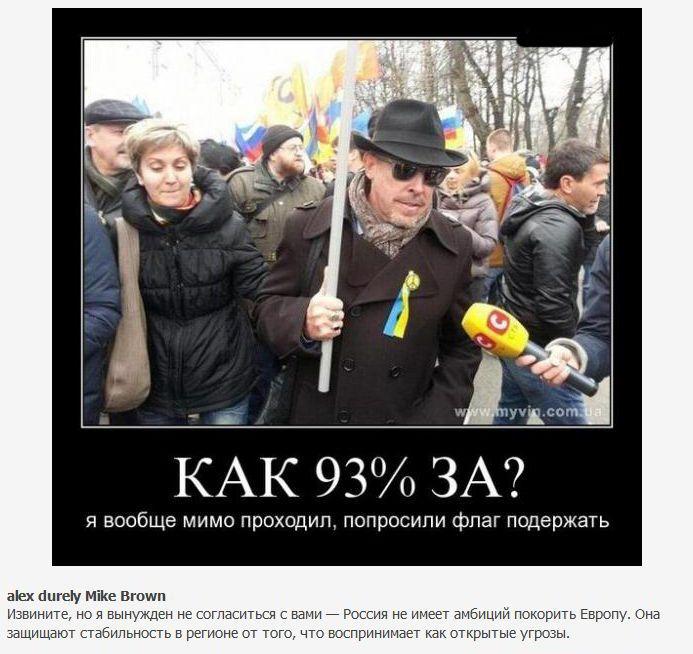 Жители США о присоединении Крыма к России, Путине и Обаме (12 фото)