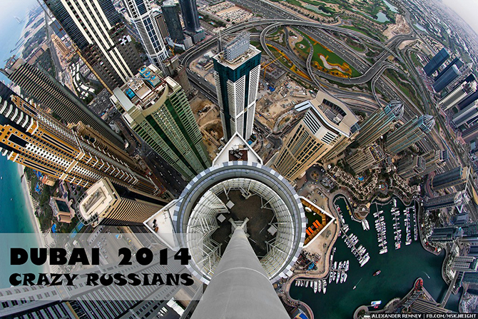 Путешествие по высотному Дубаю