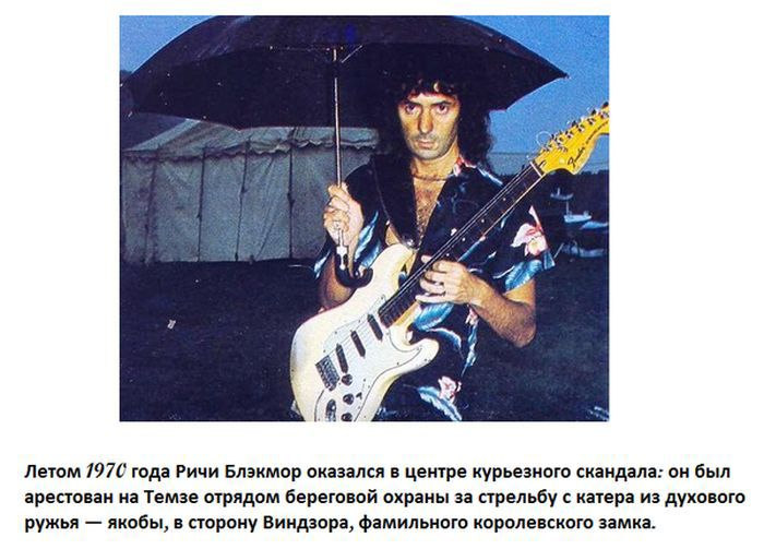 Интересное о рок-звездах