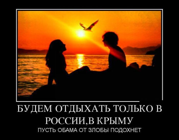 Oleg and Dima  GayBoysTube