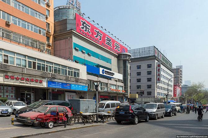 Прогулка по русскому кварталу в Пекине