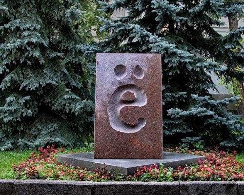 7 тайн русского алфавита
