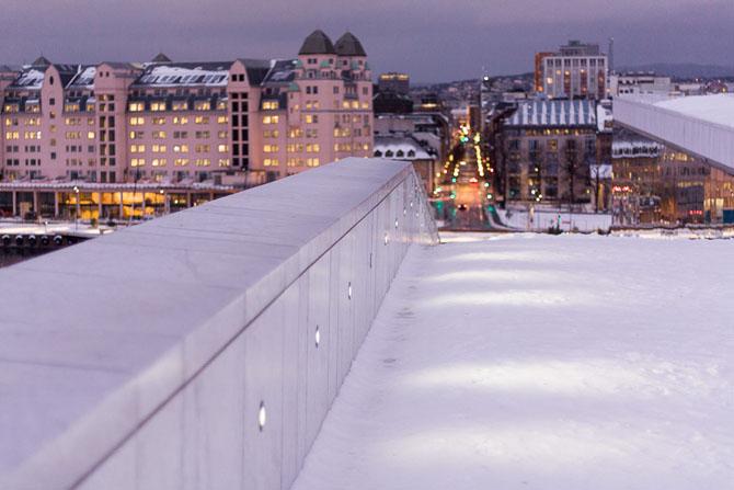 Путешествие в столицу Норвегии