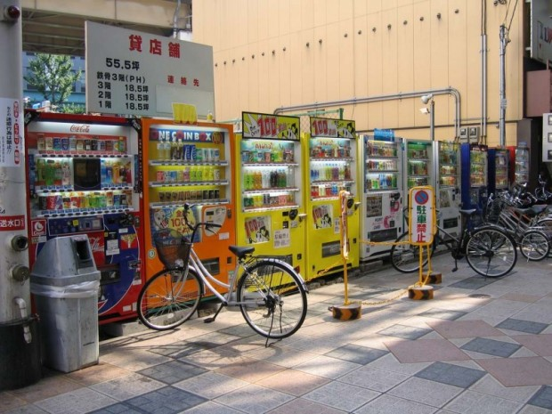 10 фактов о Японии, которые вы, возможно, не знали