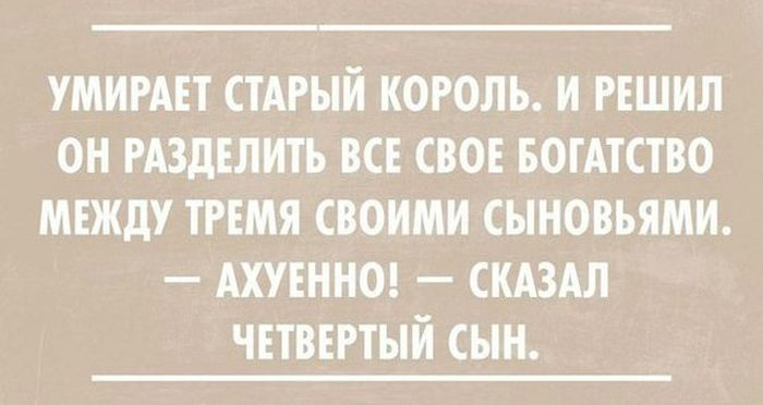 ПОДБОРКА ФОТОПРИКОЛОВ