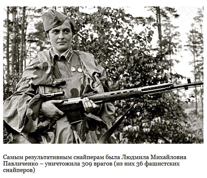 Женщины-снайперы Великой Отечественной войны (11 фото)