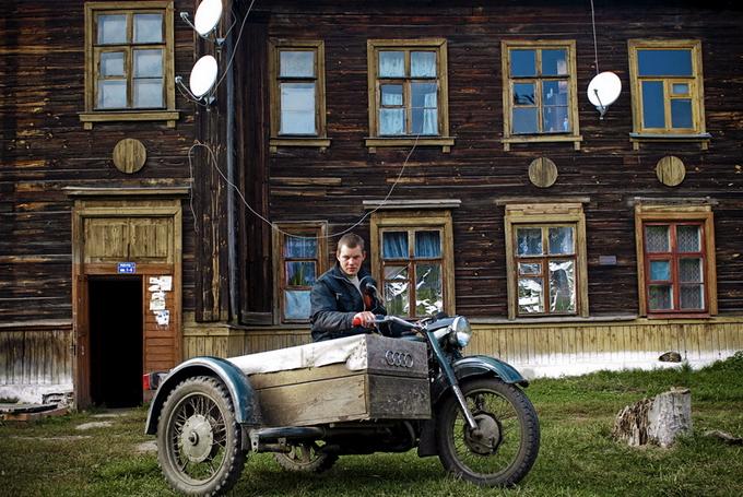 Фотограф Анастасия Руденко