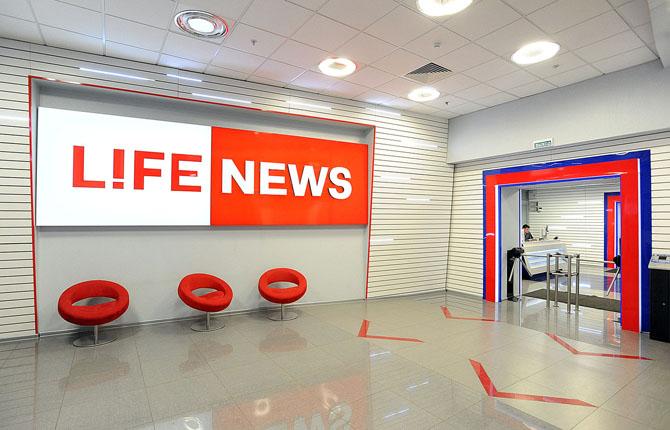 Как рождаются новости