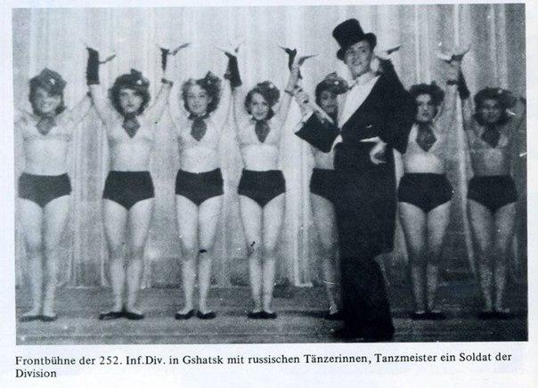 Проституция в Третьем рейхе