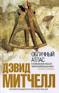 20 лучших книг XXI века