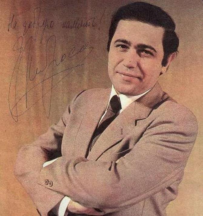 Автографы отечественных знаменитостей